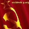 73 ГОДИНИ ОТ СОЦИАЛИСТИЧЕСКАТА РЕВОЛЮЦИЯ В БЪЛГАРИЯ-ВРЕМЕ Е ЗА НОВА!