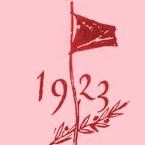СЕПТЕМВРИЙСКОТО ВЪСТАНИЕ ПРЕЗ 1923г.