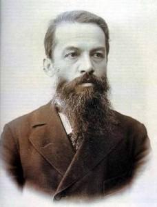dimitar blagoew