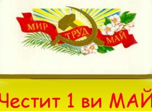 1_MAI