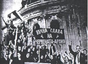 cervena-armija