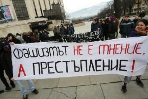 antifashistki-front