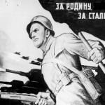 22 ЮНИ 1941 Г. – ПРЕДИ 78 Г. ФАШИСТКА ГЕРМАНИЯ ВЕРОЛОМНО НАПАДНА СЪВЕТСКИЯ СЪЮЗ. ЗАПОЧНА ВЕЛИКАТА ОТЕЧЕСТВЕНА ВОЙНА НА СЪВЕТСКИТЕ НАРОДИ ПРОТИВ НЕМСКФАШИСТКИТЕ АГРЕСОРИ /1941 – 1944 Г./