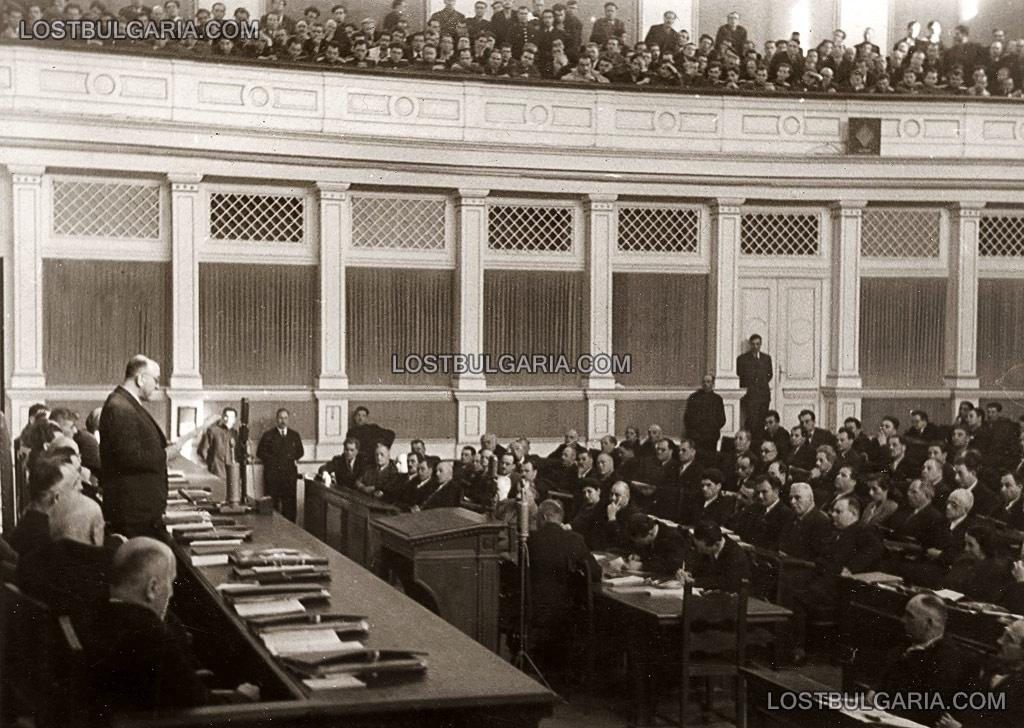 """Резултат с изображение за """"Първото правителство на Отечествения фронт"""""""